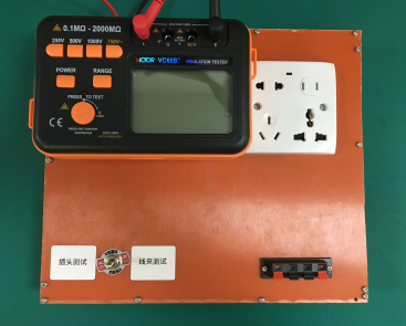 Insulation resistance tester
