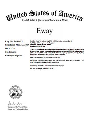 Eway Trademark in US
